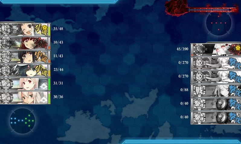 14秋イベE-401