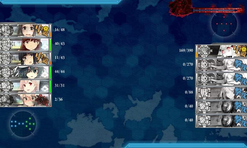14秋イベE-404
