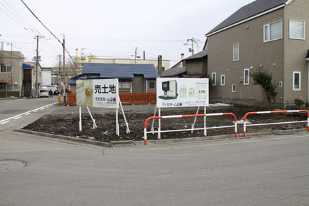 IMG_0422松和町
