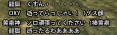 2013_03_09_0009.jpg
