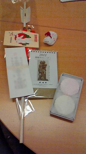 興福寺の年賀のもらい物