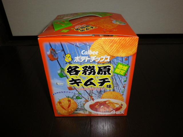 各務原キムチ味のポテチ