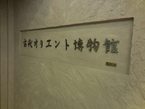 2014102503.jpg