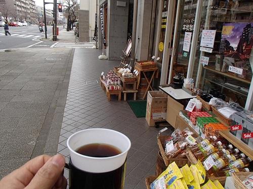ホットコーヒー無料中 (1)