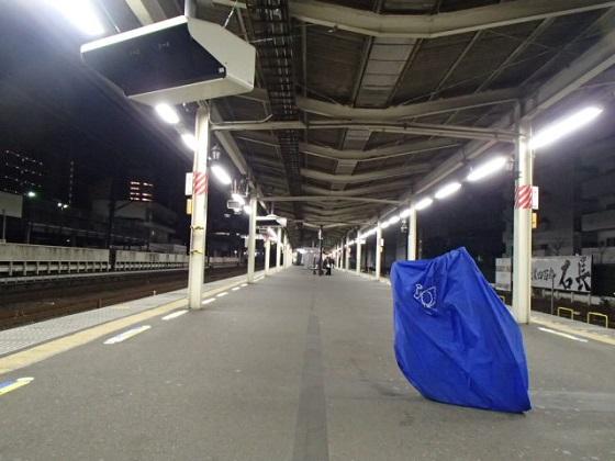 第9回駅伝オフ (1)