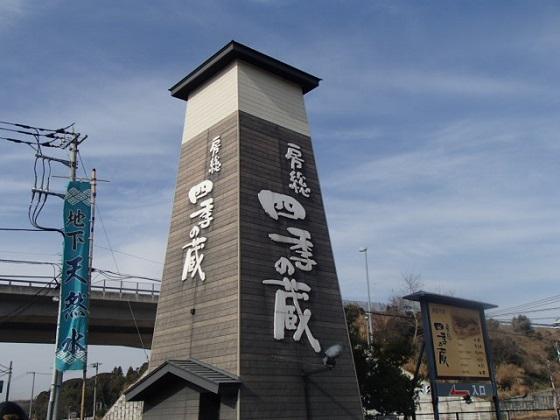 ぱんぽへの道 (6)