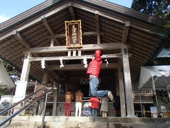 天津初詣 (3)