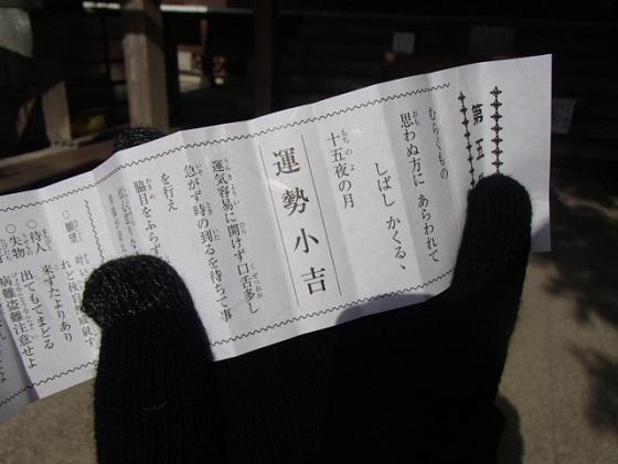 天津初詣 (7)