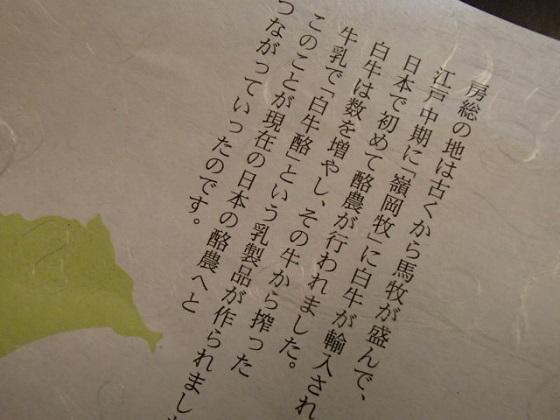 酪農ちーずけーき(7)