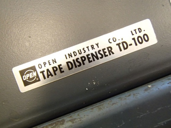 テープカター (3)