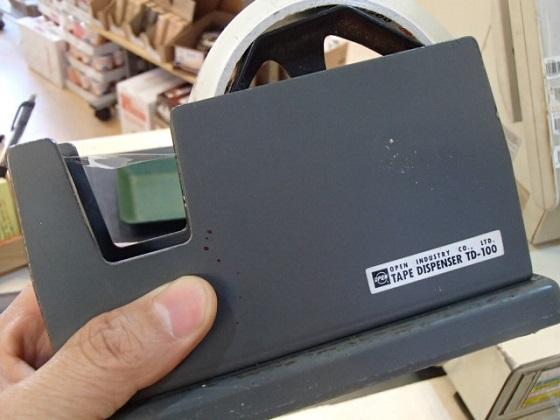 テープカター (4)
