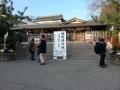 姫路城休城
