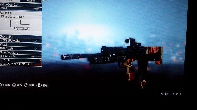 同じく、アサルトライフル「L85A2」も登場