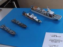 フェリックス海軍