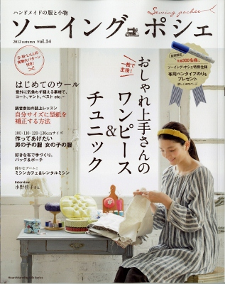 ポシェ表紙 (小)300 (317x400)