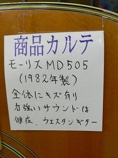 P1080771.jpg