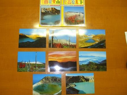 154-2.jpg