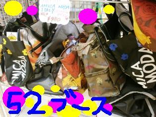 1_20130314175537.jpg