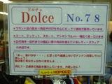 お店POP1