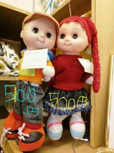327_20110726164444.jpg