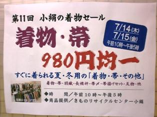 5_20110712125408.jpg