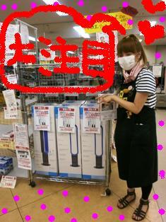 b-1_20110710173439.jpg
