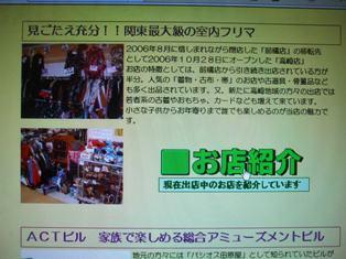 b-3_20110503105527.jpg