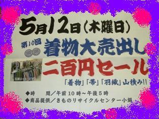 b_20110510114523.jpg