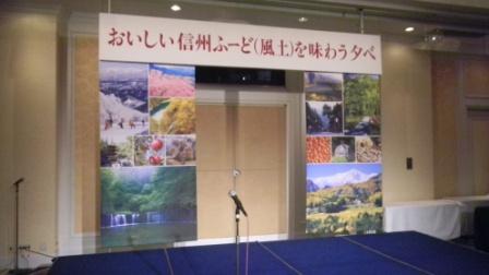 10月25日東京にて信州PR 001