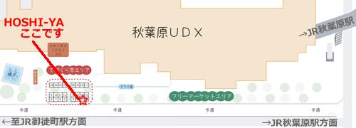 udx.png