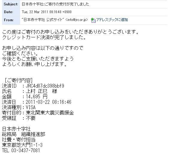 kifu322.jpg