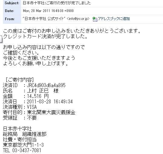 kifu328.jpg