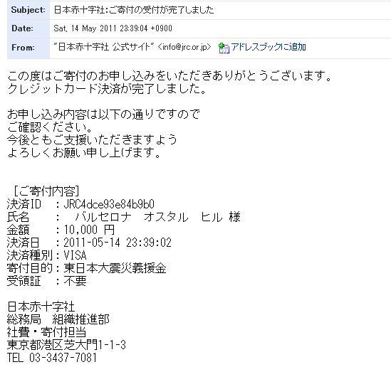 kifu514.jpg