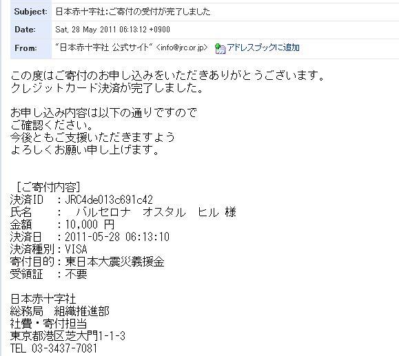 kifu527.jpg