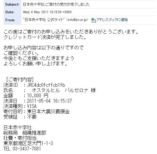 kifu54.jpg