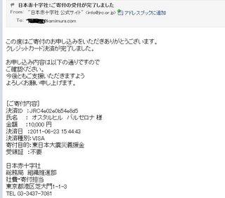 kifu623-7.jpg