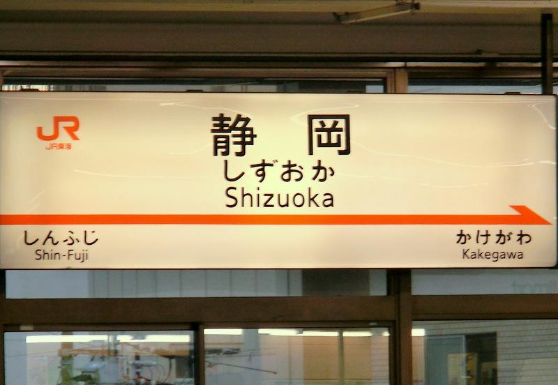 sizutammiya.jpg
