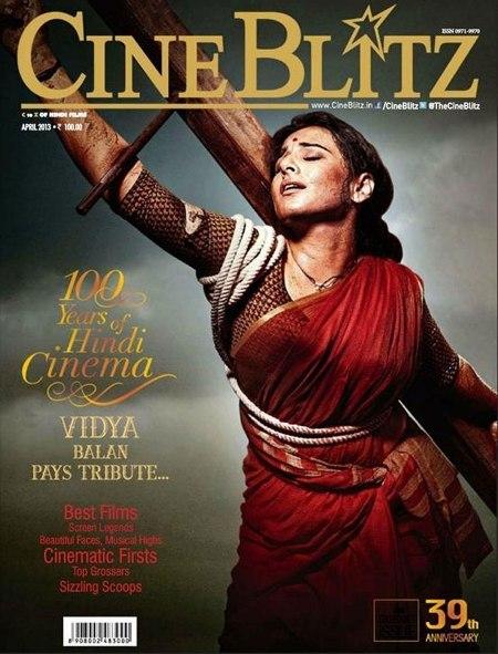 Vidya_Balan_mother india