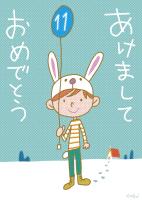 ikutakemakoto2011-01_thumb.jpg