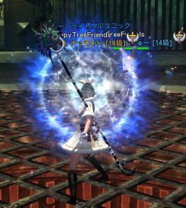 2011_12_23-22_08_17.jpg