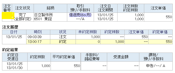 20130125.png