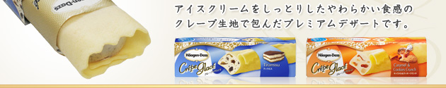 crepe_glace_03.jpg