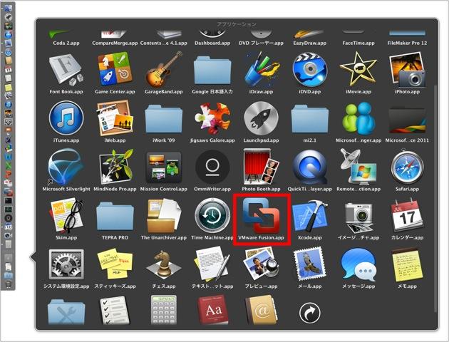 Fusion_icon.jpeg