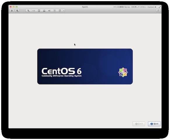 centos_install1.png