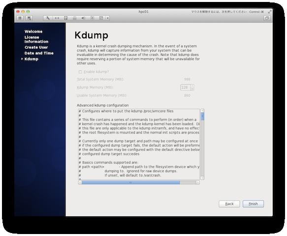 configure_kdump.png