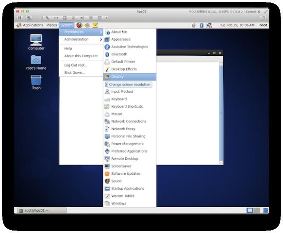 display_tab.png
