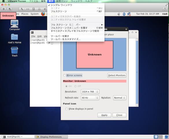 fusion_fullscreen.png