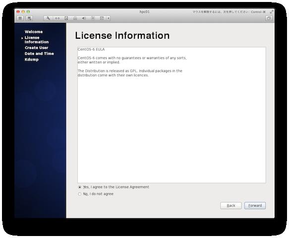 license_information.png