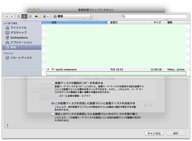 select_virtual_disk.png