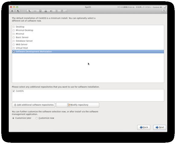 software_development_workstation.png